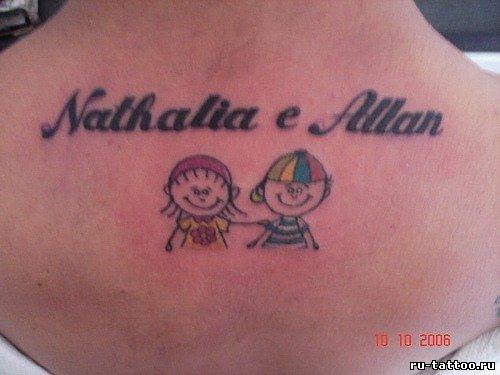 Татуировки о любви надписи