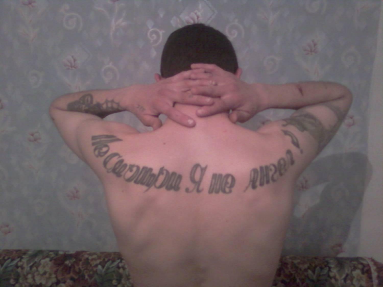Фото надписей тюремные татуировки