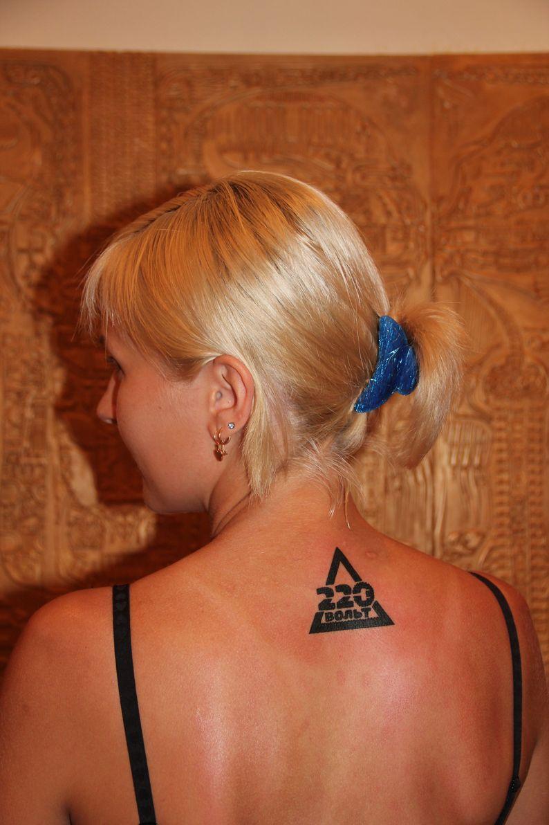 tatuirovka-devushka-za-dengi