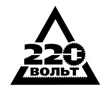 ... тату с логотипом компании,обещают: ru-tattoo.ru/news/2011-07-26-282